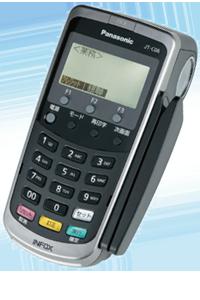 クレジットカード 決済端末 jt-c07