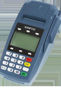 クレジットカード 決済端末 t101
